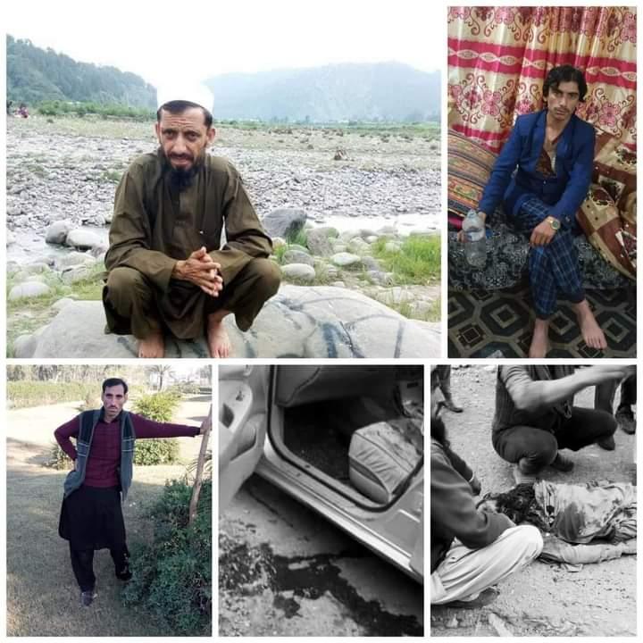 اپرکوہستان کے علاقے بھاشا میں  چلتی گاڑی پر فاٸرنگ کےنتیجے میں  ایک ہی خاندان کے 4 افراد قتل