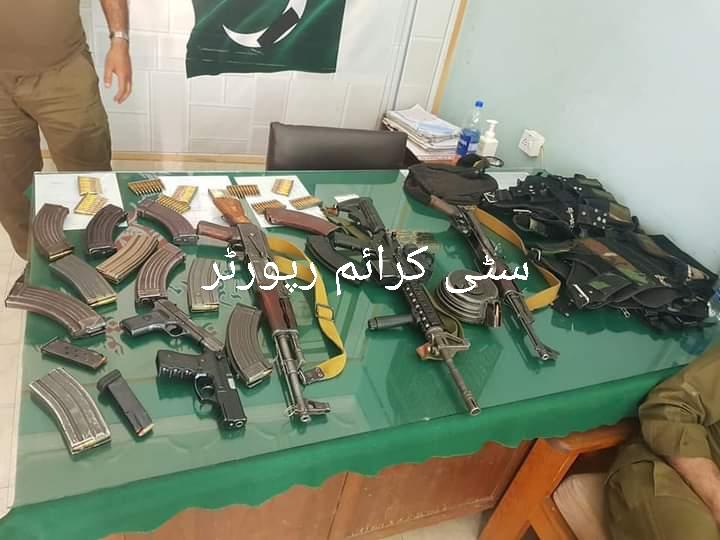 ڈسکہ پولنگ اسٹیشن کے باہر اسلحہ کی نمائش پر 3 اور انتشار پھیلانے پر 6 ملزمان گرفتار