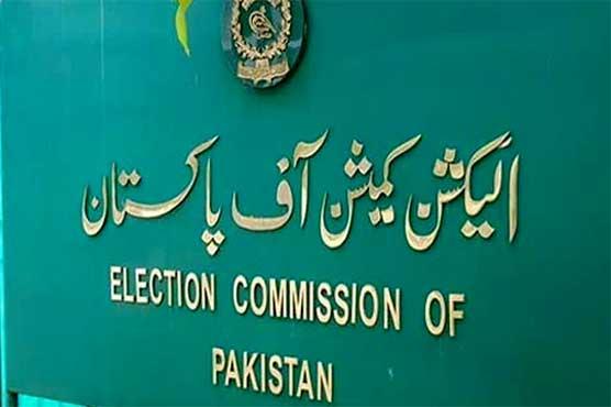 الیکشن کمیشن کا این اے 75 ڈسکہ معاملے کی فیکٹ فائنڈنگ انکوائری کا اعلان