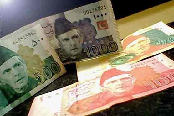 زکوٰة کا نصاب 80 ہزار 933 روپے مقرر