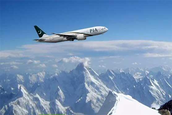 پی آئی اے کا ایئر سفاری شروع کرنیکا اعلان، یکطرفہ کرایہ 25 ہزار روپے مقرر
