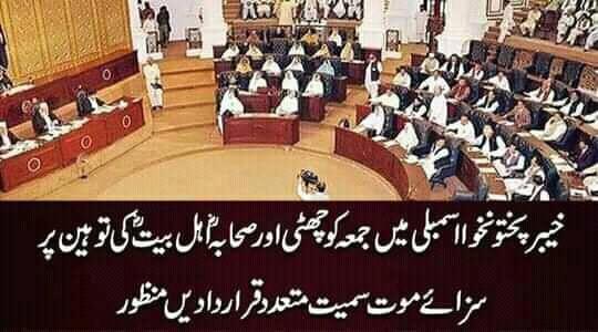 پشاور: متعدد قراردادوں کی منظوری