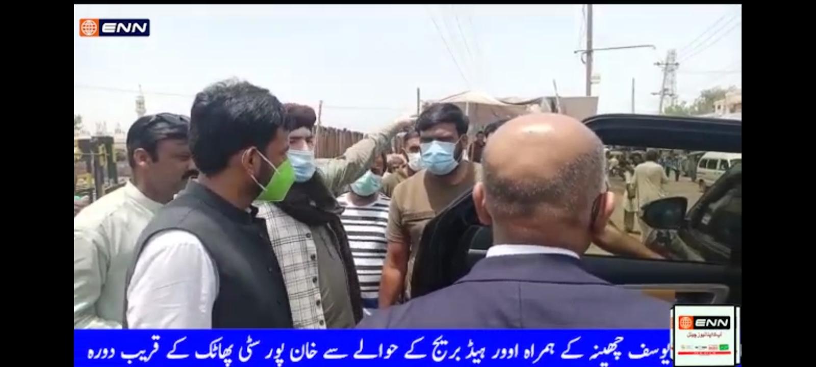 خان پور شہر کا انتہائی اہم مسئلہ