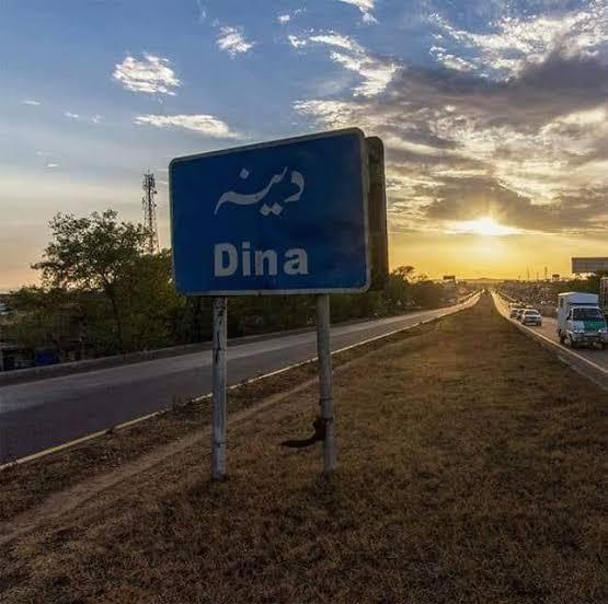 دینہ کے نواحی گاؤں پنڈوری میں انصاف کا مطالبہ