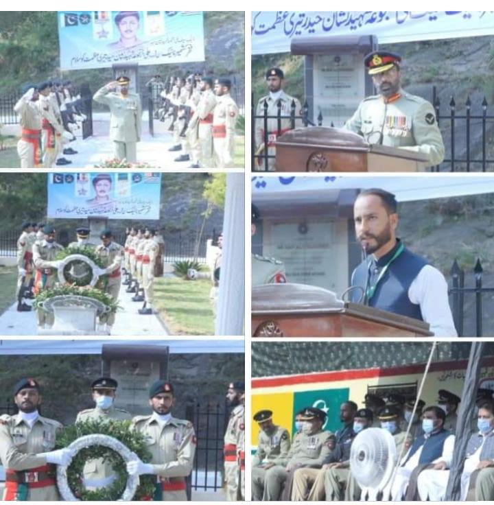 یوم دفاع کے حوالے سے پاکستان آرمی کی جانب سے ایک پروقار تقریب کا انعقاد