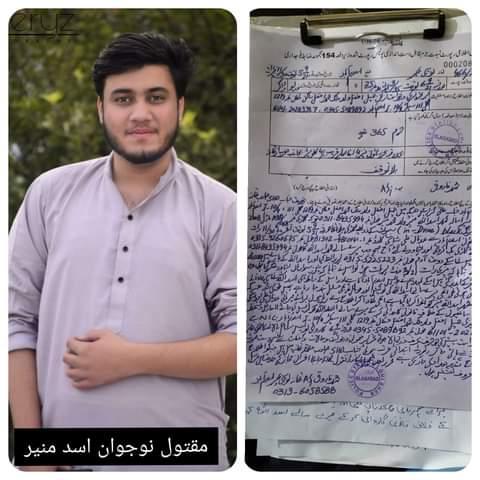 تھانہ کورال کی حدود سے تین ملزمان نے مسافروں کے روپ میں گاڑی بک کرکے پشاور لے جانے کے بعد گاڑی کے ڈرائیور 24 سالہ نوجوان کو بیدردی سے قتل کر دیا
