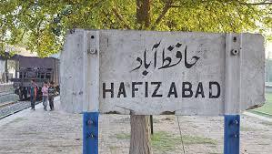 حافظ آباد ضلع کی سب سے بڑی عدالت سیشن کورٹ اور دیگر ماتحت عدالتوں میں  دن دہاڑے سر عام ، اندھا دھند فائرنگ