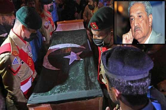 محسن پاکستان ڈاکٹر عبدالقدیر خان کو سپرد خاک کردیا گیا