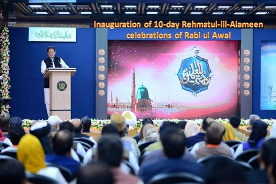 وزیراعظم عمران خان کا رحمتہ اللعالمینﷺاتھارٹی قائم کرنے کا اعلان
