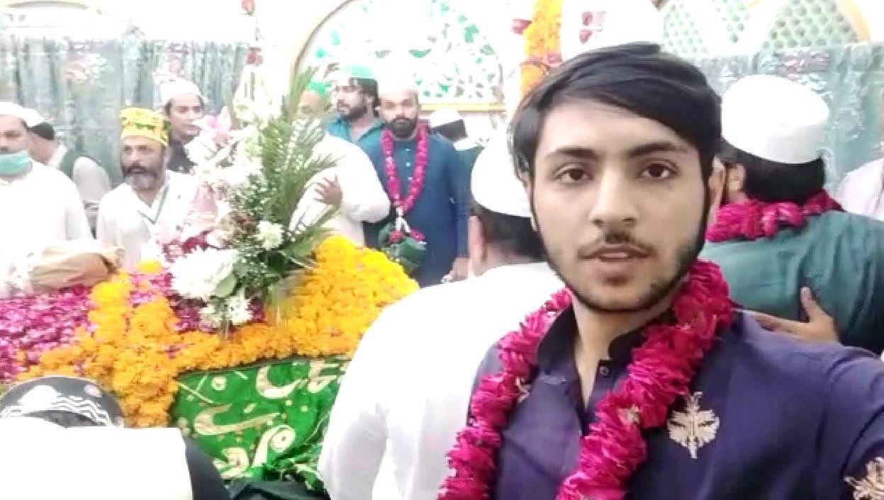 لاہور صاحبزادہ رحمت علی ہجویری چوہدری فواد کی داتا گنج بخش فیض عالم کی درگاہ اقدس پر حاضری