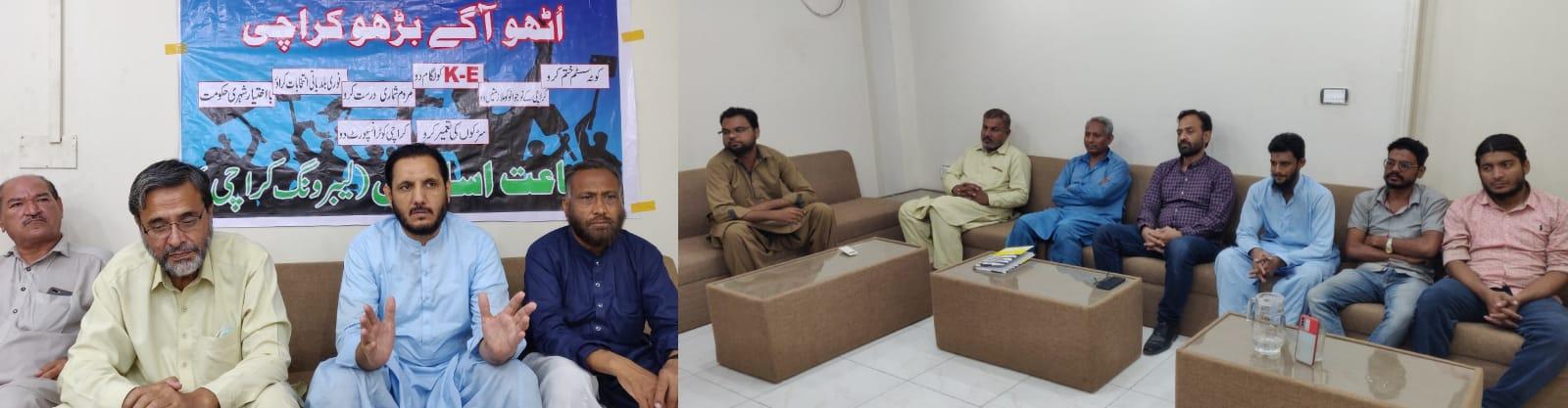جماعت اسلامی لیبر ونگ مزدوروں کے ذریعے پاکستان میں فلاحی اور اسلامی مملکت کا قیام