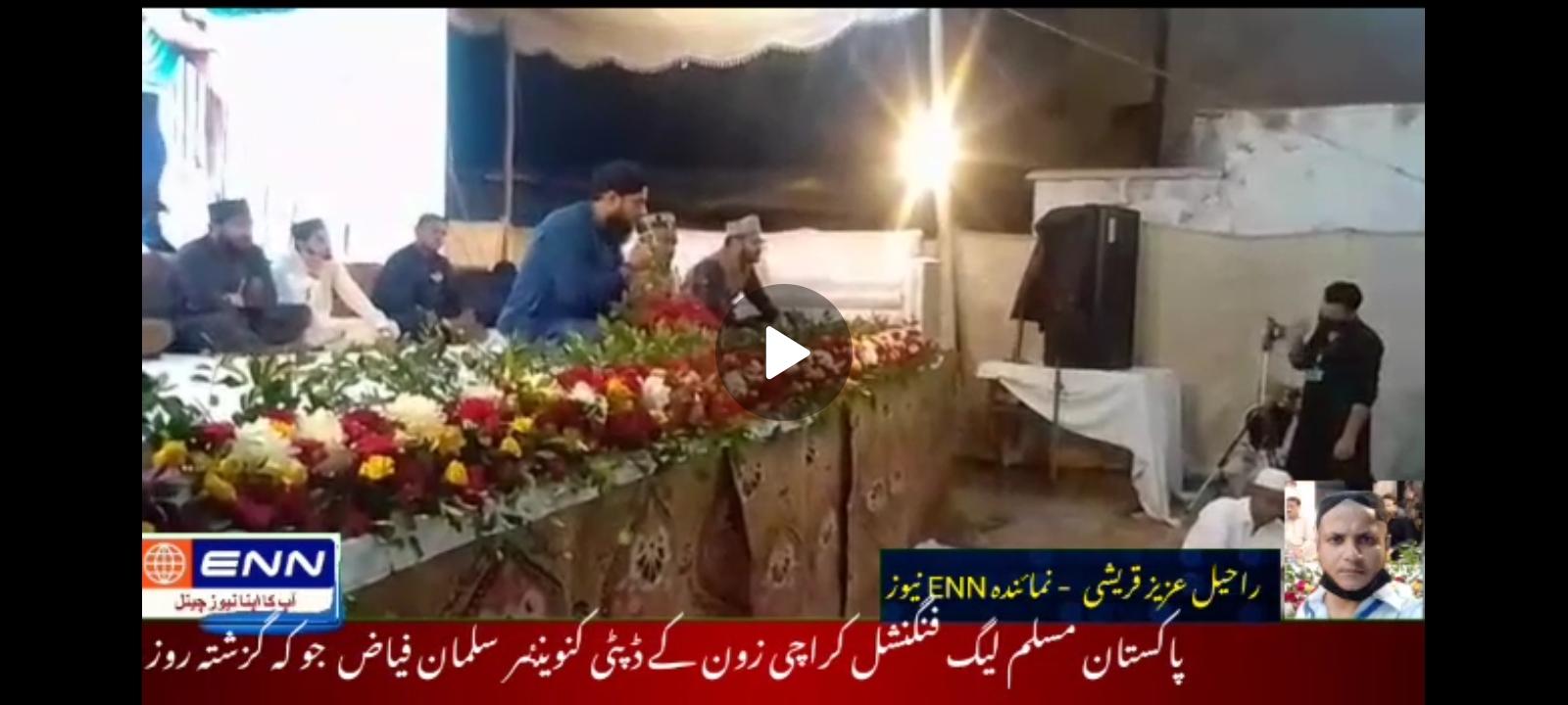 سوٸم براۓ ڈپٹی کنوینٸر پاکستان مسلم لیگ فنگنشل جناب  سلمان فیاض بھاٸی