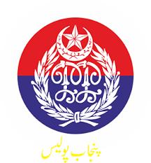 آئی جی پنجاب راو سردار علی خان  نے 15 ڈی ایس پیز کے تقرروتبادلوں کے احکامات جاری کر دیئے